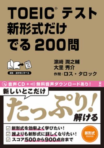 20160709-1