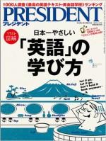 president201503_2