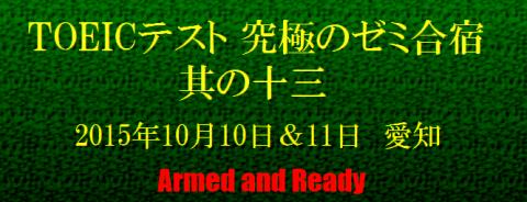 title13_aichi