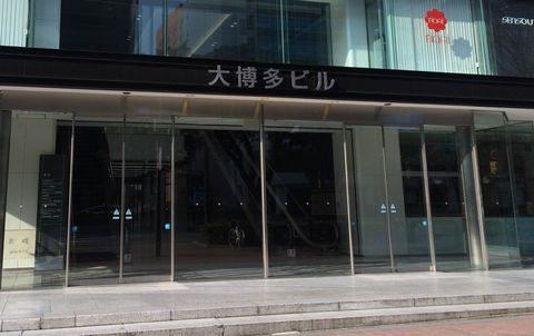 SO_Fuku_venue