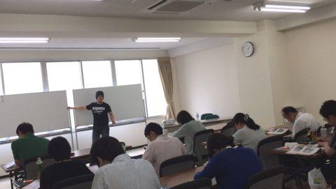 SO_Sendai_hum